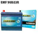 90D23R アトラス EMF 自動車 用 バッテリー 3年保証...
