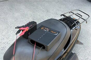 オートバイ軽自動車用充電器