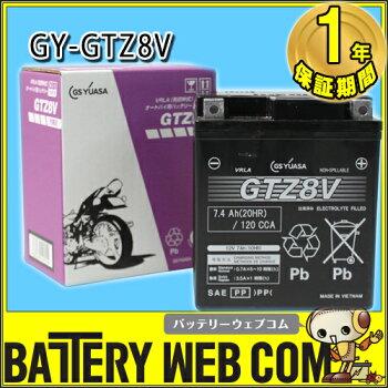 □□GY-GTZ8V