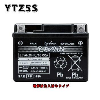 □□GY-YTZ5S