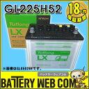 225H52 日本製 国産 日立化成 GL225H52 日立 新神戸電機 トラック 大型 車 バッテリー 2年保証 タフロング HG-II 後継品番 225H52 190H52 210H52 互換