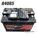 送料無料 830-85 モル MOLL 83085 自動車 用 バッテリー 2年保証 車 - 19,737 円