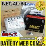 4L-BS NBC バイク バッテリー 傾斜搭載不可 横置き不可 オートバイ YT4L-BS 互換 単車 4LーBS 送料無料