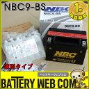 9-BS NBC バイク バッテリー 傾斜搭載不可 横置き不可 オートバイ YTX9-BS FTX9-BS 互換 単車 9ーBS 送...