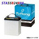 55B24R 日立化成 自動車 バッテリー Tuflong SUPER 日本製 JS55B24R 互換 46B24R 50B24R