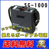 SG1000