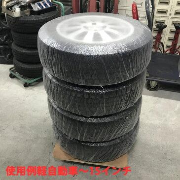 タイヤラック カバー付き キャスター 付き 平台車 木製台 サイズ60×50cm タイヤ袋 4枚 耐荷重150Kg タイヤ 台 軽自動車 ~ 19インチ