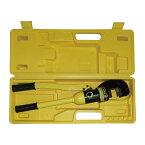 油圧 手動式 鉄筋 カッター HHG-22 [ 32905 ] ボルトカッタ 油圧 手動式 ツールパワー