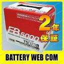 75D23L 古河 FB5000シリーズ 自動車 用 バッテリー...