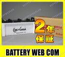 送料無料 130F51 大型車 自動車 バッテリー GS ユアサ PRODA NEO 2年保証 PRN-130F51 / 115F51 互換