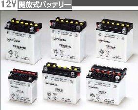 送料無料 YB12A-A GS ユアサ バイク 用 バッテリー 純正 正規品 GS YUASA YB12AーA