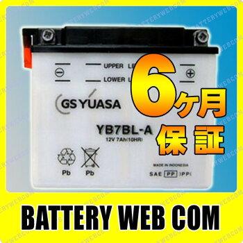 □□GY-YB7BL-A