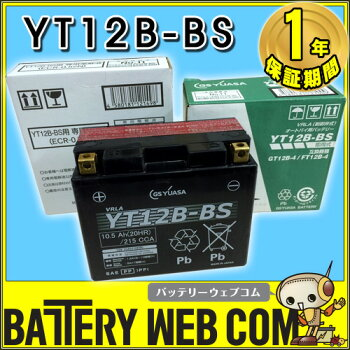 □□GY-YT12B-BS
