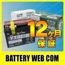 世界販売実績NO.1バッテリーが市場価格の半額!レビュー書いて500円分プレゼント!【カード決済...