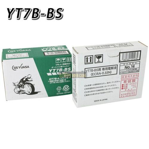 送料無料 YT7B-BS GS ユアサ VRLA 純正 正規品 傾斜搭載不可 横置き不可 バイク 用 バ...