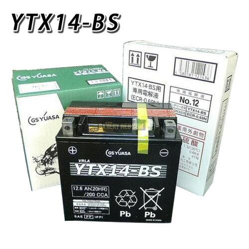 送料無料 YTX14-BS GS ユアサ VRLA 純正 正規品 傾斜搭載不可 横置き不...