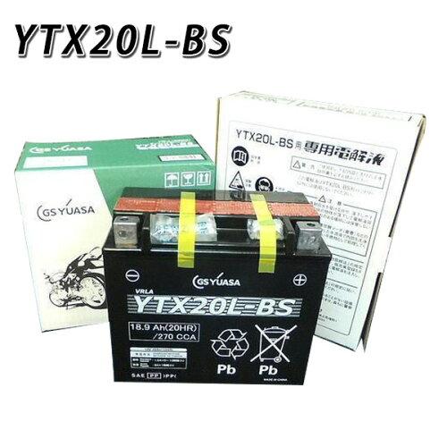 送料無料 YTX20L-BS GS ユアサ VRLA 純正 正規品 傾斜搭載不可 横置き...