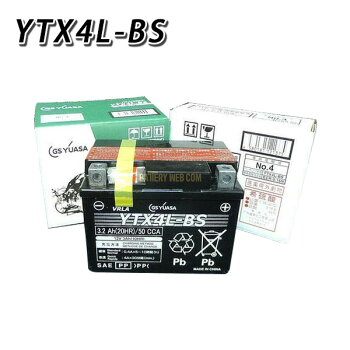 □□GY-YTX4L-BS