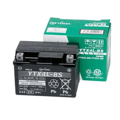 在庫アリ 送料無料 YTX4L-BS GS ユアサ VRLA 純正 正規品 傾斜搭載不可...