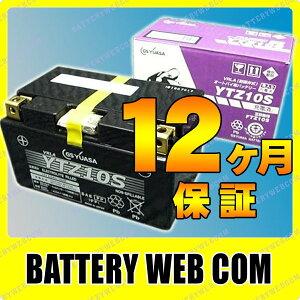 【送料無料セール】 世界販売実績NO.1バッテリーが市場価格の半額!レビュー書いて500円分プレ...