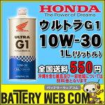 HD-G1-1-1H