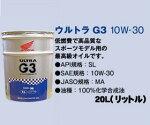 HD-G3-2
