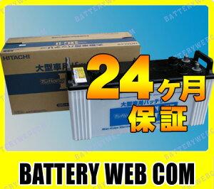 絶対お得です!楽天最安値挑戦!HITACHIこの日本製が驚き市場価格の半額!安心の日本製を買いま...