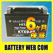 新神戸電機 バッテリー オートバイ スクーター