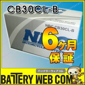 ��NBC-CB30CL-B