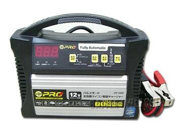 バッテリーチャージャーOP-0002オメガプロ充電器