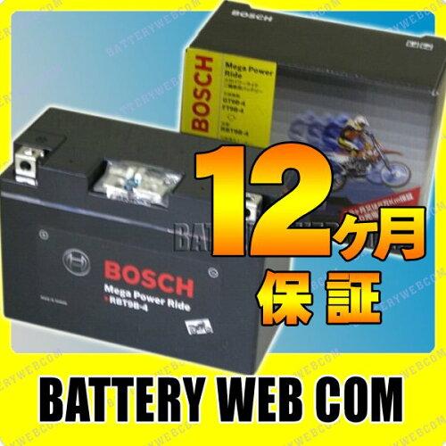RBT9B-4 ボッシュ バイク バッテリー RBT9B-4-N BOSCH MegaPowerRide (メガパワーライド ) オート...