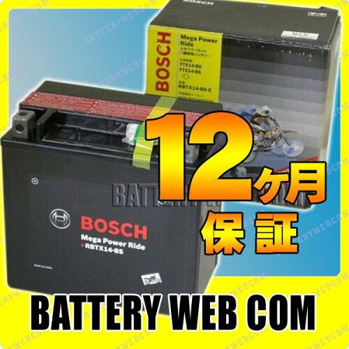 RBTX14-N ボッシュ バイク バッテリー RBTX14-BS BOSCH MegaPowerRide (メガパワーライド ) オート...