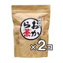 《ポイント11倍&送料無料》 本格焙煎 おから茶 2.5g×70包×2個セ……