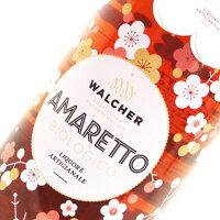 Amaretto Bio Trentino-Alto adige ヴァルヒャー(Walcher)アマレット・ビオ 700ml イタリア リキュール
