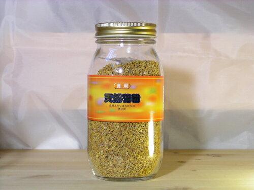送料無料!ビタミン・ミネラル・蜜蜂酵素を含むビーポーレン 蜜蜂花粉