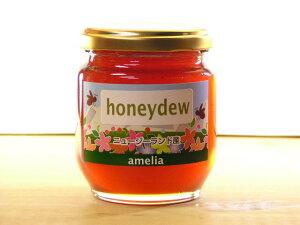 img10584290379 - 冬場に北海道の野菜手に入るかとか通販の蜂蜜とか