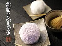 タオル和菓子:紅白まんじゅうイメージ画像