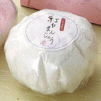 タオル和菓子:紅白饅頭:白まんじゅう