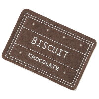 四角型ビスケットコースター:チョコ