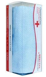 制菌加工タオル:ブルー:フェイスタオル:抗菌タオル