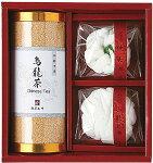 タオルヤムチャ飲茶ギフトセット2