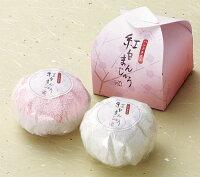 タオルで出来た紅白まんじゅう:白と紅饅頭各1個セット