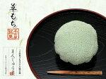 タオル和菓子:草もちイメージ画像