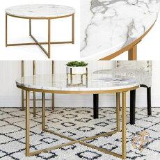 大理石風コーヒーテーブルフェイクストーンラウンドモダンなデザイン丸テーブル円形テーブルアメリカ輸入家具アメリカ輸入雑貨