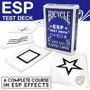 マジック メーカー Magic Makers ESP テスト デック 808 ライダー ブラック 自転車 プレイ カード MM0656B 並行輸入品