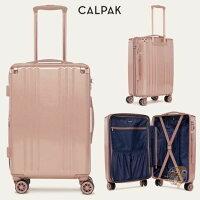 CALPAKカルパックスーツケースCARRY-ONキャリーROSEGOLDピンクスーツケースアメリカカリフォルニア発スーツケースブランド