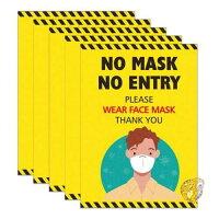 コロナ対策マスクお願いシールコロナノーマスクノーエントリーマスク着用のお願いサインステッカー5枚XJF13x18マスク着用英語サインNOMASKNOENTRYENGLISH