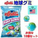 地球グミ 10袋 Efrutti PLANET GUMMI