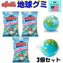 地球グミ 3袋 Efrutti PLANET GUMMI E