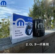 MOPARエンジンオイルフィルター_01